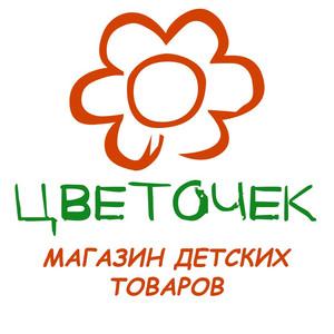 Интернет-магазин «Цветочек»