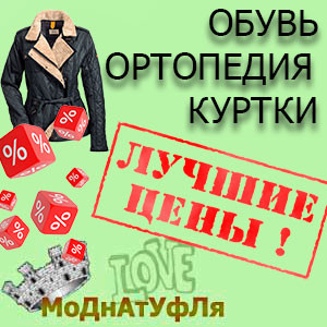 -80 грн при покупке двух любых единиц