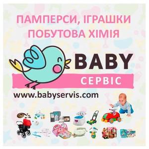 Детские игрушки подгузники бытовая химия