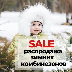 Качественная верхняя одежда для детей