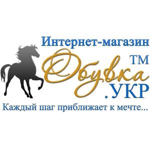 """Интернет-магазин обуви ТМ """"Обувка"""""""