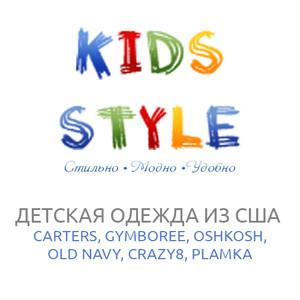 Детская одежда Carters, Gymboree, Crazy8
